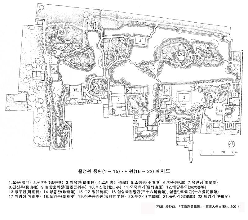 http://ata.hannam.ac.kr/garden/garden-c/zhuo-plan.jpg